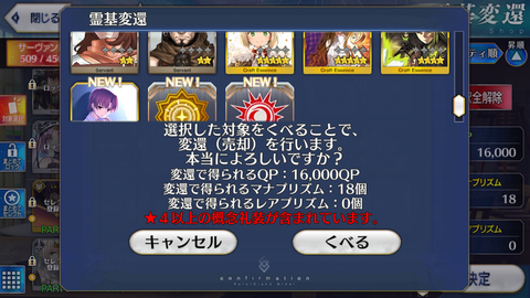 Screenshot_20180824-062652