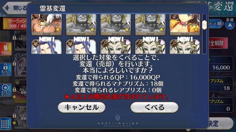 Screenshot_20180824-062623