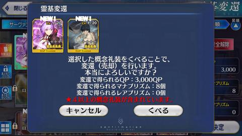 Screenshot_20180321-003417