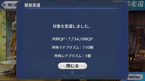 Screenshot_20180303-030913