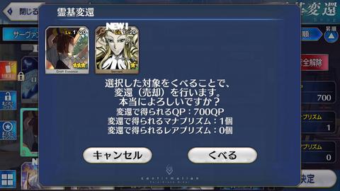 Screenshot_20180318-040842