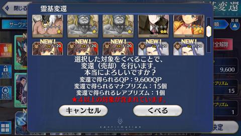 Screenshot_20180320-102808