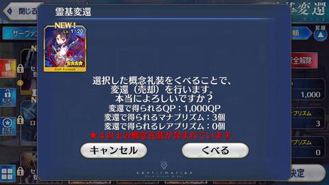 Screenshot_20180305-020526