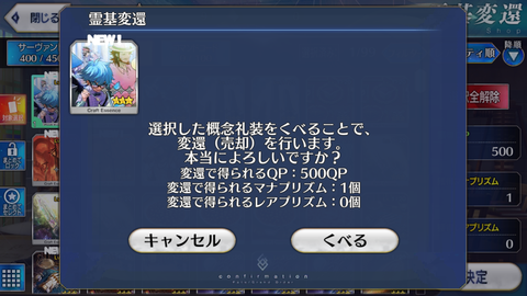 Screenshot_20180826-070543