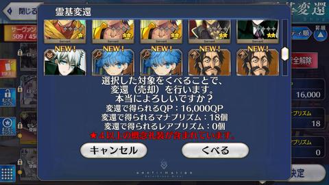 Screenshot_20180824-062641