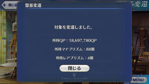 Screenshot_20180826-070626