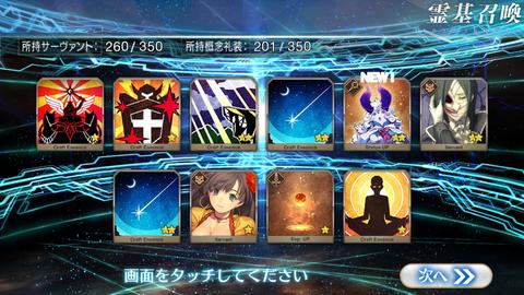 Screenshot_20180330-041205