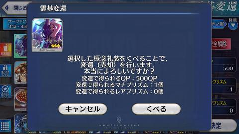 Screenshot_20180819-171829