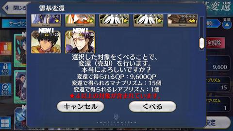 Screenshot_20180320-102821