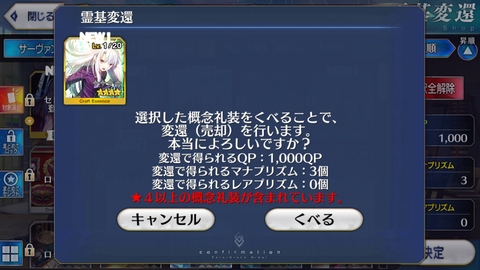 Screenshot_20180222-174705