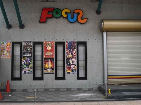 forcas3