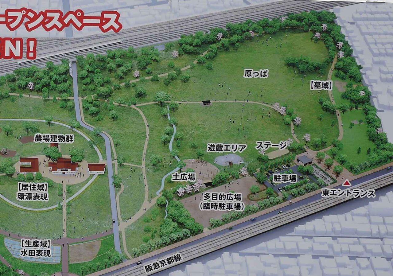 遺跡 公園 あま