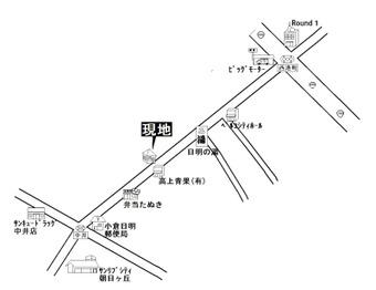 三裕荘 地図