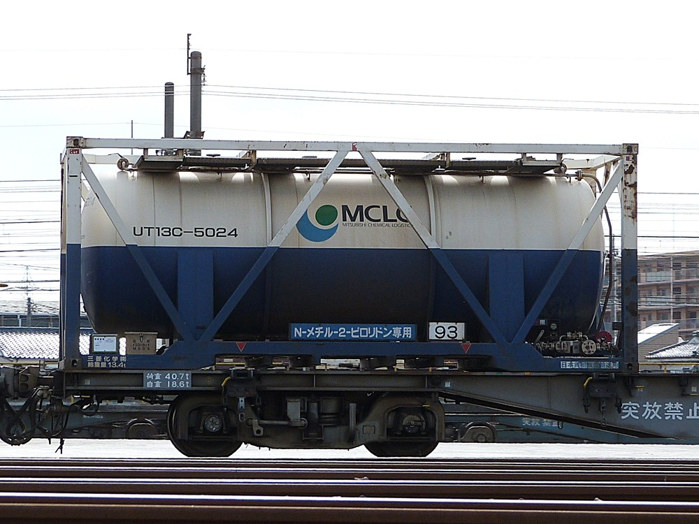 UT13C-5024 N-メチル-2-ピロリドン ...