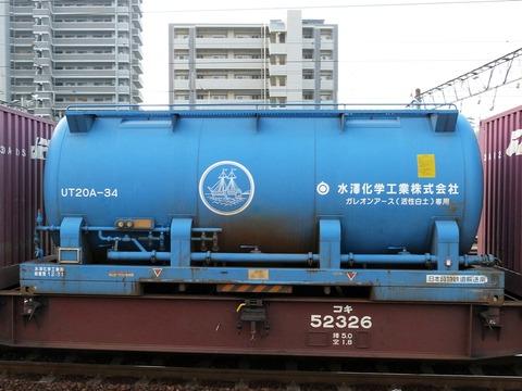 P1150944a