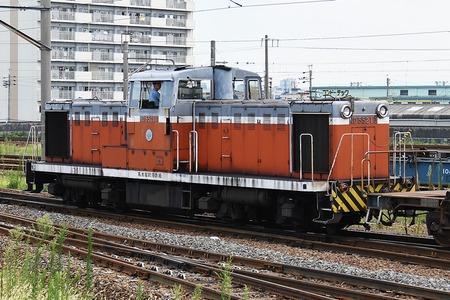DSL_3677a