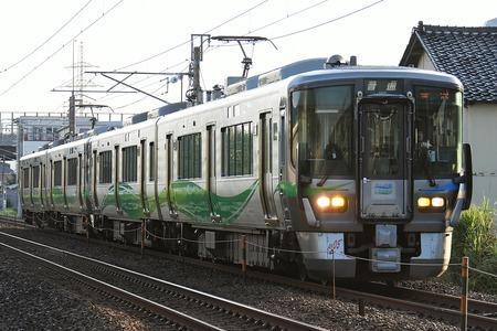 DSL_3973a