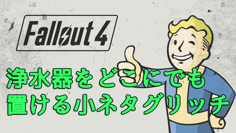 Fallout-4-Vault-Boy-Wallpaper-1024x576