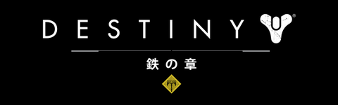 Destiny_ROI_primary_JP