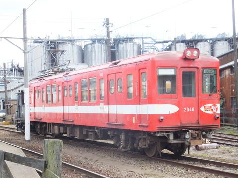 DSCF2826