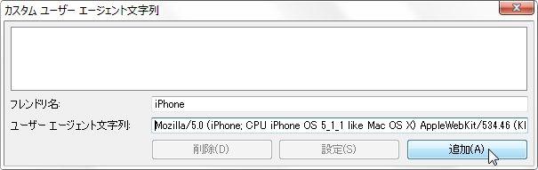 i01105