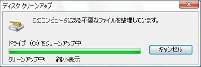a01367