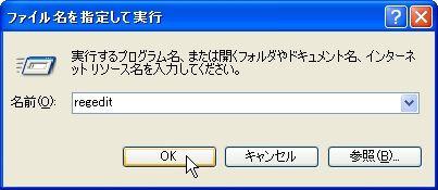 y00120