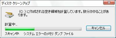 a01364