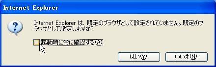 i01303