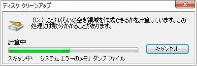 a01303