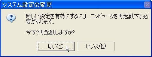 a00409