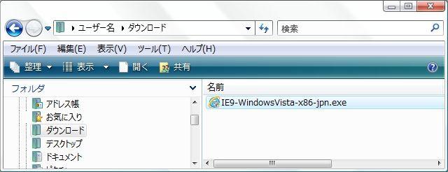 i03614