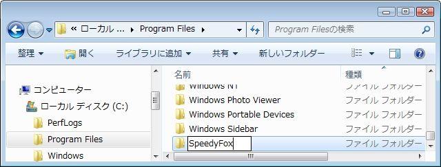 f00809