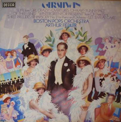 VINYL JUNKY:ガーシュイン/管弦...