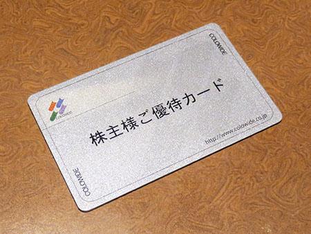 2008278