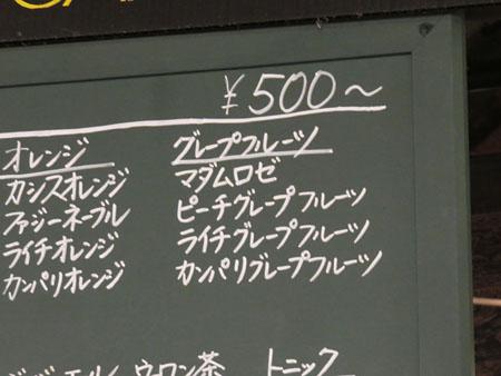 1703233