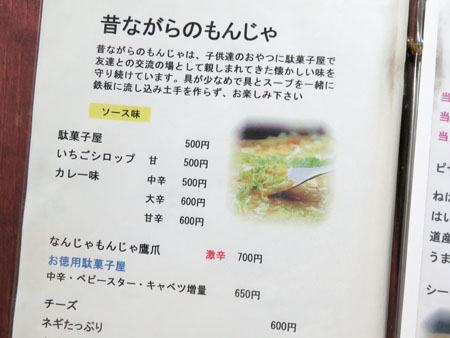 2004032