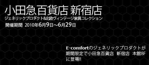 recom_100611