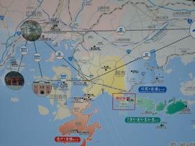2011-11-23蒲刈1
