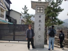 2011宮島1