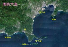 安下崎衛星写真