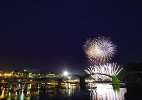 2-1924-2009