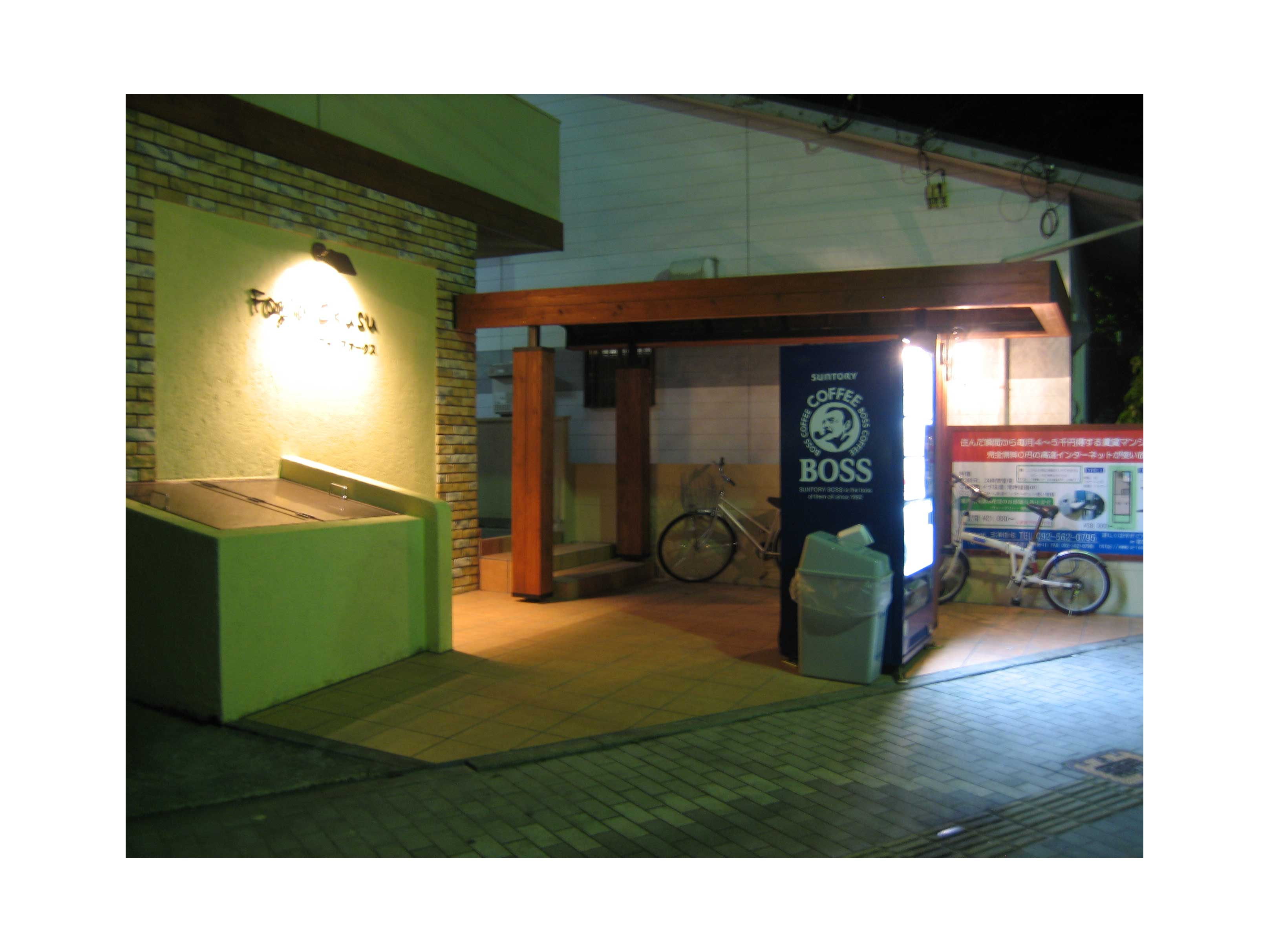 福岡不動産賃貸住宅物件情報ブログ:福岡市南区のウィークリー ...