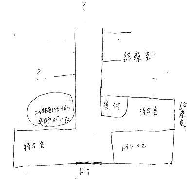 f6-3-1ホスピタル7