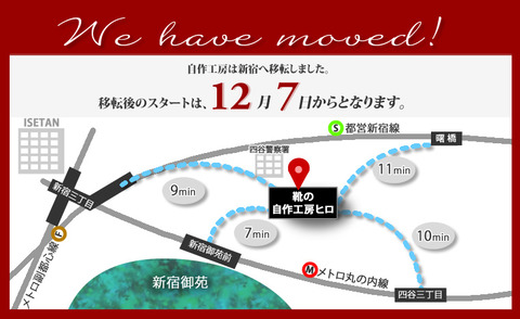 moving_map_w760_03