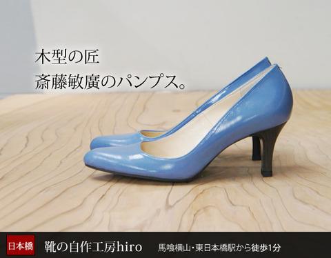 bnr_gohoubi_bera2018-02