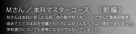 0113_no_26_zenpen
