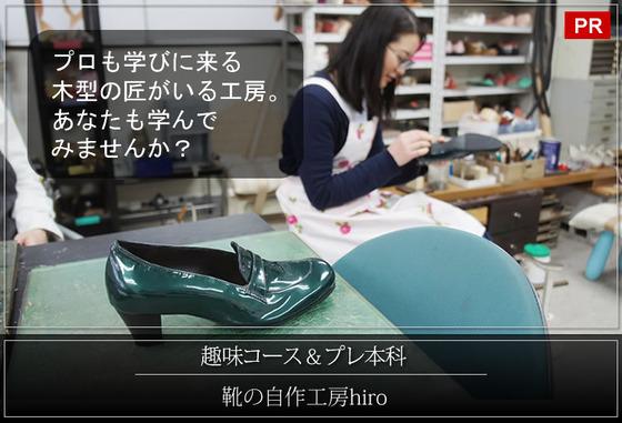 0922_bnr_hobby