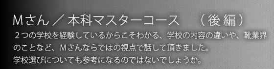 0113_no_26_kouhen