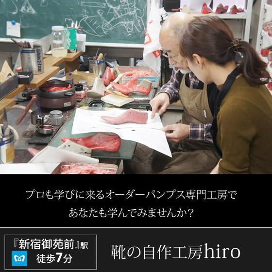 bnr_hobby_202007